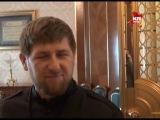 Герой  России, Гос служащий, Друг Путина, Рамзан Кадыров о Олимпиаде!