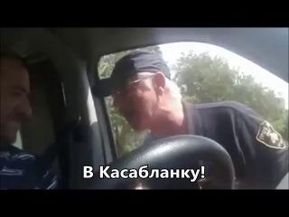 8 мая. Израиль. Охранник беседует с водителем.